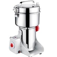 700g Schaukel Typ Mühlen Elektrische Pflanzliche Pulver Mühle Trockenfutter Grinder Maschine Ultra-high speed Intelligente Gewürze Getreide brecher