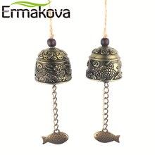 ERMAKOVA Blessing Bell