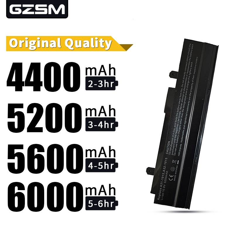 HSW new laptop battery for ASUS A31-<font><b>1015</b></font> batteries <font><b>A32</b></font>-<font><b>1015</b></font> AL31-<font><b>1015</b></font> battery PL32-<font><b>1015</b></font> Eee PC <font><b>1015</b></font> 1016 1215 VX6 laptop battery image
