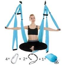 Антигравитационный воздушный Йога Комплект гамака многофункциональный йога пояс летающий Йога инверсия инструмент для пилатеса коррекции тела с сумкой для переноски