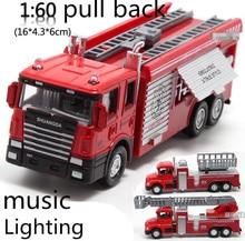 Бесплатная доставка! 1: 60 сплава вытяните назад Звук и свет пожарная машина игрушки модели, Классические Игрушки, детские образовательные игрушки