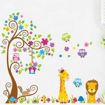 Scuola materna del bambino camera decora una parete sveglia del gufo autoadesivi della parete del fiore nella parete dell'ornamento della famiglia a bastone sul da parete
