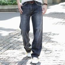 61eca5dbef165 Großhandel 32 36 jeans Gallery - Billig kaufen 32 36 jeans Partien ...