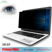 13,3 дюймов Фильтр конфиденциальности Антибликовая Защитная пленка для экрана, SZEGYCHX для ноутбука 16:10 ноутбука 28,6 см* 17,9 см