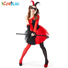 Halloween Costume Adult Cosplay Funny Clown Harry Anime Movie Dance Performance Childrens Costumes