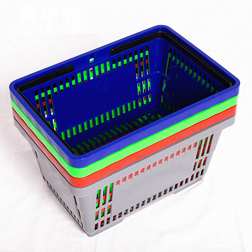 Good Firmly Quality Plastic Supermarket Shopping Baskets For Retail Stores Size 47x32x26cm Four Colors Available 24pcs/lot