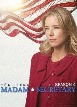 《国务卿女士 第四季》2017年美国剧情电视剧在线观看