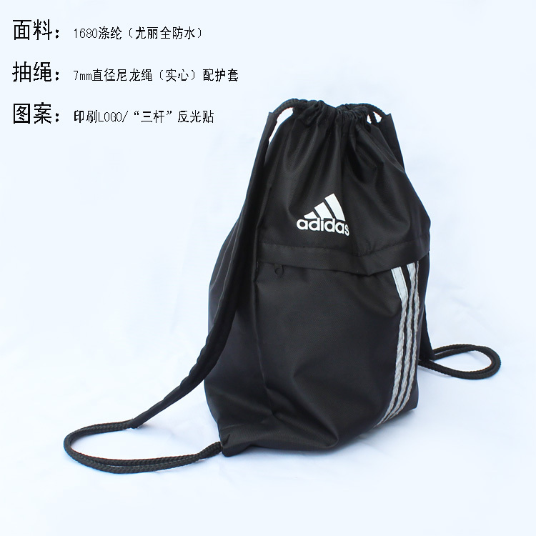 e4e5927ebca5 New zealand rugby reflect light gym bags waterproof bags unisex insolid  black shoes bags football basketball bags-in Men s Costumes from Novelty    Special ...