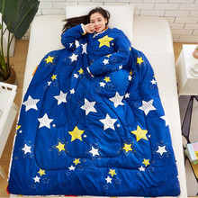 Lazy Quilt With Sleeves Comfortable Washable Thickened Winter Warm Quilt Family Blanket Cape Cloak Nap Blanket 150x200cm #EP