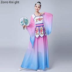 Зорро Kni Ght классического танца Костюм женский элегантный новый китайский Стиль танцевальный костюм феи свежий и элегантный костюм ханьфу