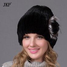 rabbit cap natural top
