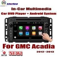 Авто gps навигация для GMC Acadia 2013 ~ 2016 автомобильный андроид Мультимедийный Проигрыватель CD DVD Радио стерео AMP BT USB SD AUX wifi HD экран