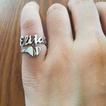 Spiral Name Ring