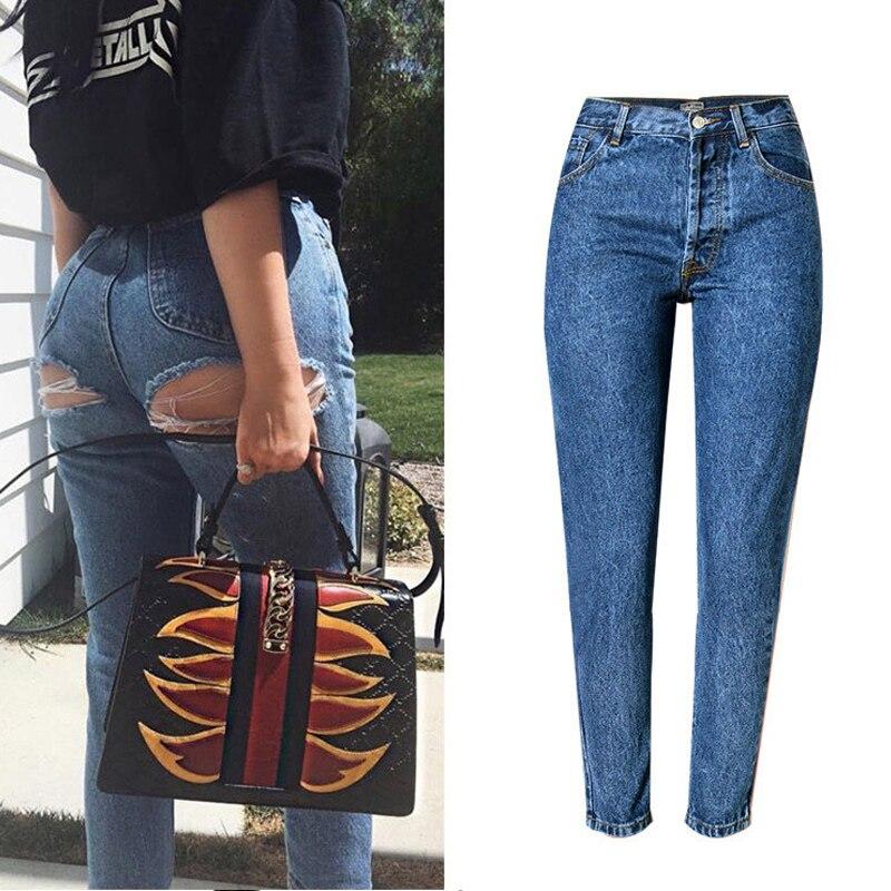 Wanna betta butt distressed skinny jeans