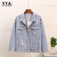 Denim Jacket For Women Streetwear Jean Jacket Full Turn Down Collar Coat Women Pearl Lurex Coat Female Autumn Spring 2019 New