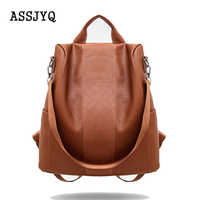 bags for women 2019 fashion Shoulder Bags multi-function anti-theft bag Good quality and large capacity high-quality leather