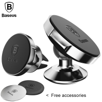 Baseus 360 Degree Universal Car Holder Magnetic Air Vent Mount Mobile Phone Holder For PC GPS