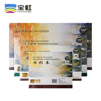 100% Cotton Watercolor Sketchbook Large Size 300g/m2 Water Color Drawing Paper Book Student Transfer Paper 410*310CM