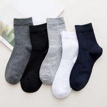 10 пар, женские мужские носки, плотные дышащие хлопковые носки для занятий спортом, для бега, C55K, распродажа