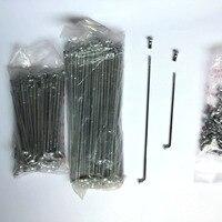 China Ural K750 Motor Front And Rear Rim Wheel Spoke Kit Set Case For BMW R12