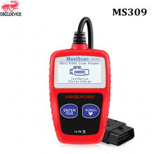 MaxiScan MS309 считыватель кодов EOBD Obdii Универсальный автоматический сканер кодов неисправностей MS 309 инструмент автоматического диагностического сканирования