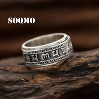 SOQMO new arrival High rotation mantra letter ring real 925 sterling silver 925 fine jewelry for men and women wedding rings