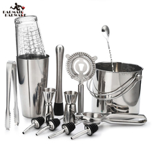Stainless steel Lounge Cup Boston Shaker Cocktail haker