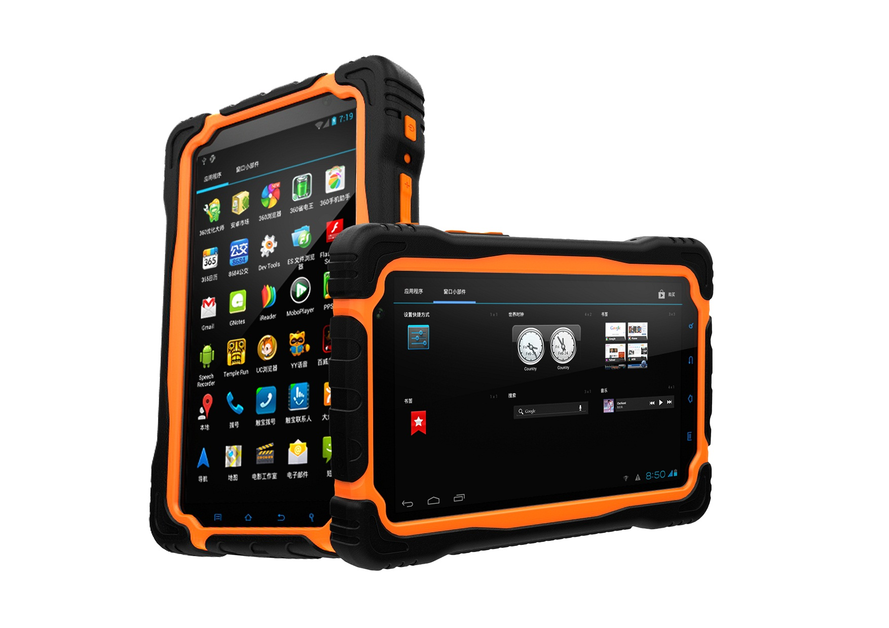 Rugged Tablet Pc Ip67 Android Smartphone Waterproof Phone
