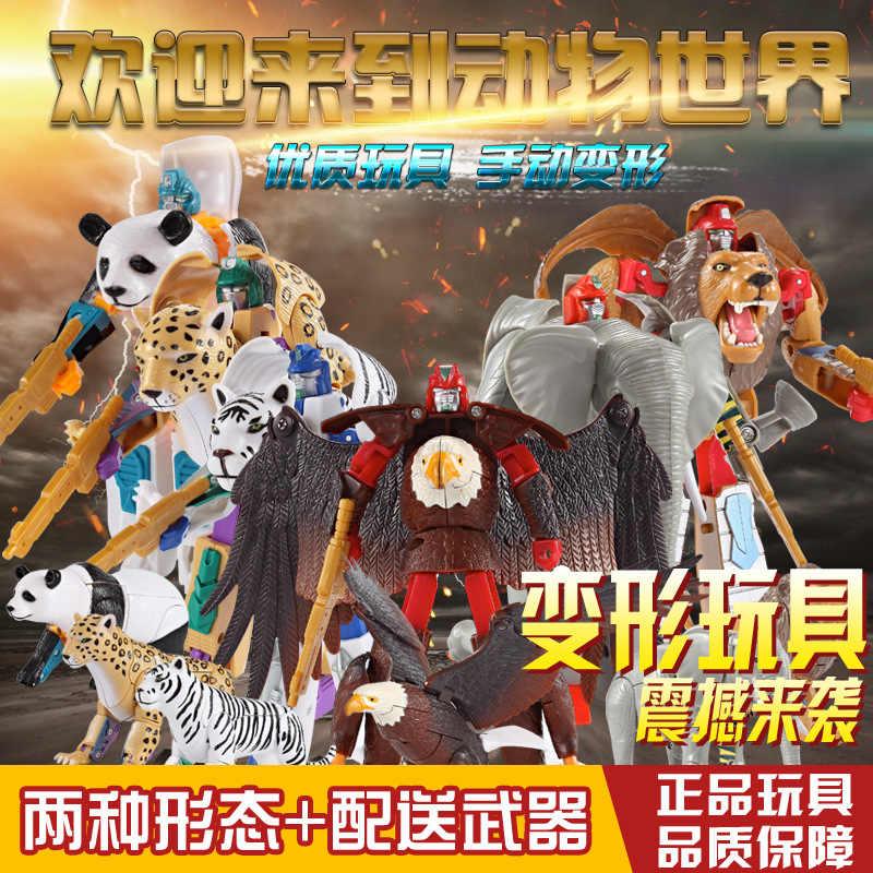 בעלי החיים להפוך רובוט גן חיות האריה טייגר נשר מזכרות את אותו פאזל לילדים רובוט צעצוע