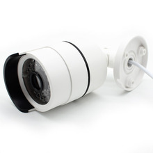 Weatherproof HD 5.0mp IP CCTV 5MP AI Camera Network Security IPC CMOS H.265 ONVIF 2592*1944