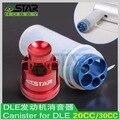 Детали двигателя 6 звезд  глушитель/канистра для бензиновых двигателей DLE20 20cc/DLE30 30cc