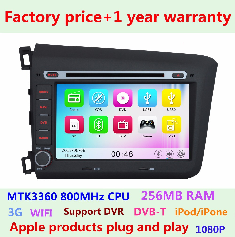 Factory price Touch screen Car DVD Player For Honda CIVIC 2012 2013 GPS  Navigation System 3G WIFI Bluetooth Stereo Radio-in Car Multimedia Player  from ...