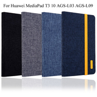 Silicon Cloth PU Leather Case For Huawei MediaPad T3 10 AGS L09 W09 L03 9 6
