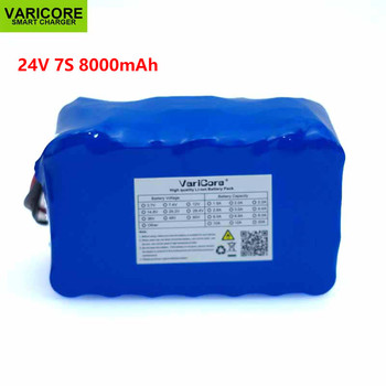 24V 7S4P 8000mAh high power 8AH 18650 Lithium Battery pack with BMS 29.4V for Electric bicycle electric car toy backup power
