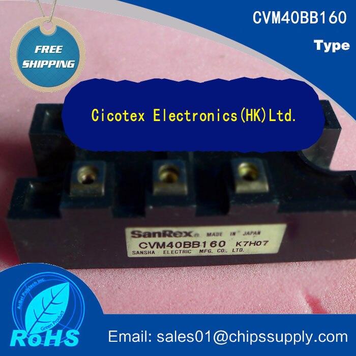 CVM40BB160 40BB160 moduleCVM40BB160 40BB160 module