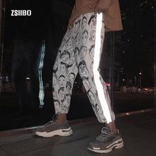 ZSIIBO Reflective Streetwear Pants Men Jogger Harem Pants Men Clothes Joggers Trousers Men Pants Casual XXL WGCK04 cheap Polyester COTTON 2 30 - 3 35 Hip Hop Drawstring Full Length Pleated Midweight Loose Broadcloth Pockets