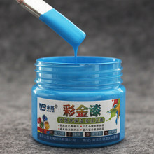 100g Blue Water-based Paint Varnish for Wall, Iron&Wooden Doors,Fences,Furniture,Table,Cabinet,Craft,Painting Free Brush&Gloves(China)