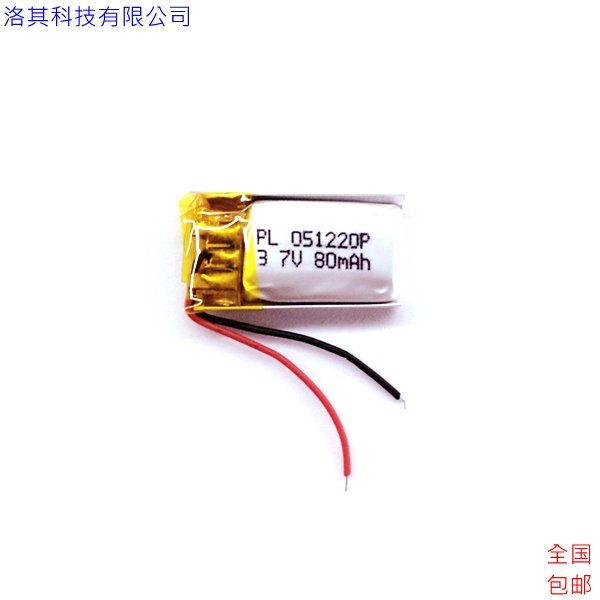 9b3e4458ea6 New Hot 501220 polymer lithium battery For for jabra CLEAR cool Bluetooth  headset 3D glasses 3.7V charging core Li-ion Cell
