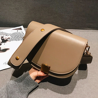 Fashion PU Leather Saddle Bag Women Luxury Brand Shoulder Bags Small Round Handbag Spring and Summer Crossbody Messenger Bags