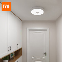 2PCS / 3PCS Xiaomi Yeelight Induction Hallway LED Ceiling Light APP Control / WiFi / Bluetooth / Smart LED Ceiling Light 320mm