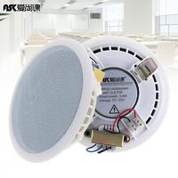 2pcs 5 5 Inch 8W High Sensitivity Radio Ceiling Speaker Public Broadcast Background Music Loudspeaker For