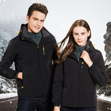 Outdoor autumn and winter jackets for men and women three in one and two sets of detachable plus velvet mountaineering clothing цены онлайн
