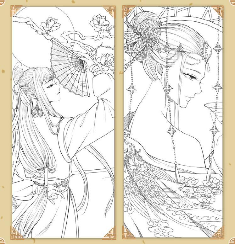 Libro para colorear adulto línea dibujo boceto libro china antigua ...