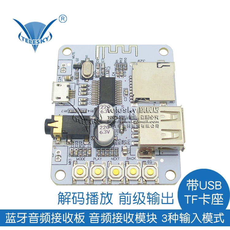 Audio Receiver Module Bluetooth Audio Receiver Board with USB TF Card Decode Play the preamplifier