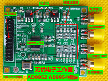 Radio frequency signal generator, AD9954 DDS development board function, signal generator, low power consumption