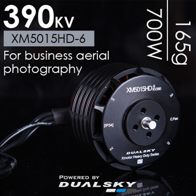 vehicle airplane motor XM5015HD-6 390KV brushless motor four-axis multi-axis unmanned aerial new lang yu x4110s 340 400kv 460 680kv 580kv high efficiency multi axis disc motor