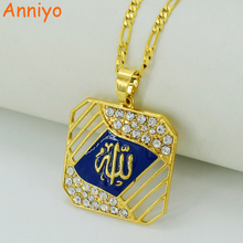 Anniyo Prophet Allah Pendant and Necklaces for Women/Men,Gold Color Islam Necklaces Muslim Jewelry Items #027506
