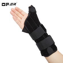 OPER Wrist Thumb fixation Brace Support Wristbands orthosis Stabilizer Brace 3 Aluminum Splint Inside Scaphoid Fracture WH-06