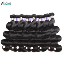 Wholesale Price Malaysian Body Wave Hair Bundles 10pcs/Lot Non Remy Natural Color Human Hair Weave Bundles Free Drop Shipping(China)