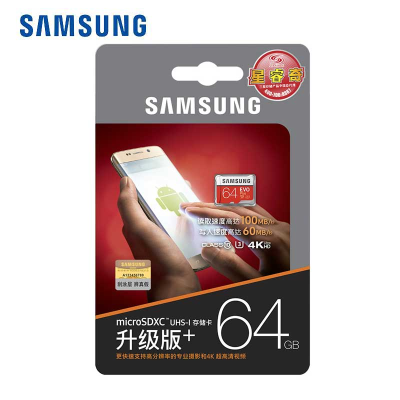 SAMSUNG Carte SD 32 Gb SD Card 64 Gb  MicroSd 128gb Memory Card 4K Video Full HD  U1 U3 SDHC SDXC TF Card For Drone & Cellphone